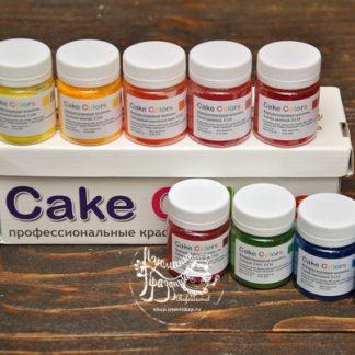 Сухие жирорастворимые красители CAKE COLORS, 10 гр